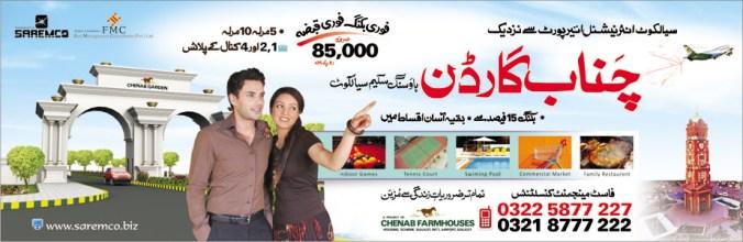 Chenab Garden housing scheme Sialkot