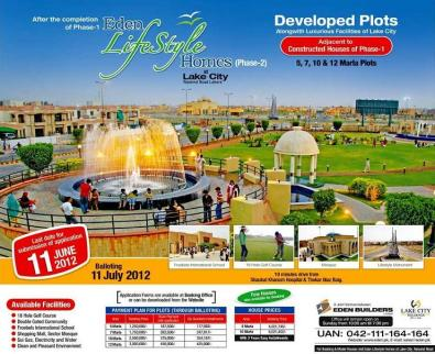 Eden Life Style Homes Lahore