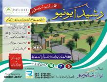Rasheed Avenue Multan - detail information