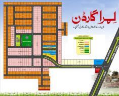 Limra Garden Housing Scheme Sheikhupura Master Plan