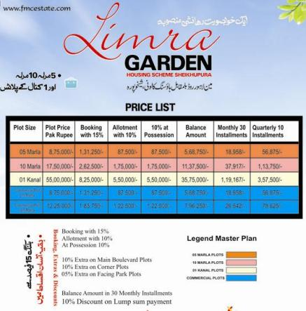Limra Garden Sheikhupura - Price List or payment Plan