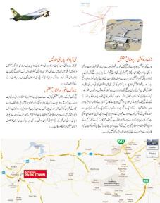 Park Town Location Plan