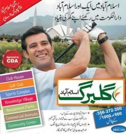 Gulberg Islamabad from IBECHS Logo