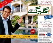 Gulberg Islamabad Housing Poject