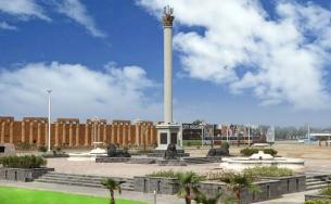 City (Citi) Housing Gujranwala view