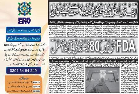 FDA City Faisalabad Plot Price and possession of plots