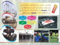 Qasim Villas Housing Scheme Multan - Facilities offered