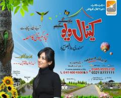 Canal View Housing Scheme Faisalabad 2