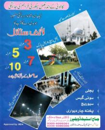 Royal Grace City Multan 2