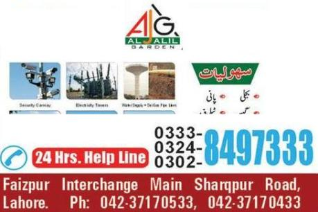 Al Jalil Garden Housing Scheme Lahore - Contacts for Booking