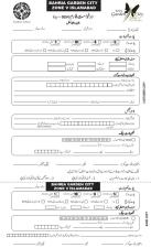 Bahria Garden City Islamabad - Application Form 2