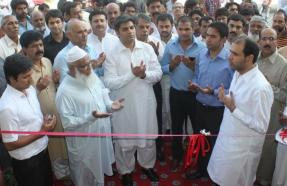 New York Real Estate and Builders Office inauguration by Ali Riaz Rawalpindi - Islamabad