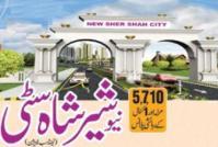 New Sher Shah City Multan Logo