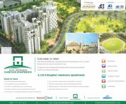 Naya Nazimabad Parkview Apartments Karachi