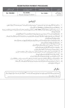 Application - Registration Form Bahria Town Icon Karachi - Rules and Regulations