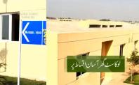 Low Cost Houses in Bahria Town karachi 2