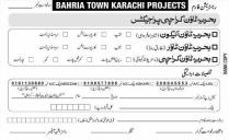 Registration Form Bahria Town Karachi Projects - Bank Copy