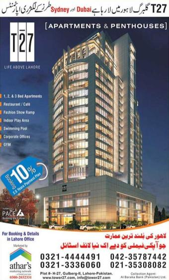 T27 Gulberg Lahore - Apartments and Penthouses