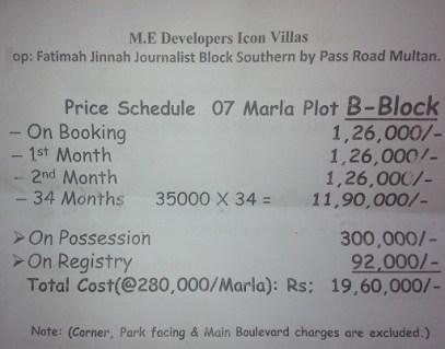 Icon Villas Phase 2 Multan - Price 7 Marla Residential Plot