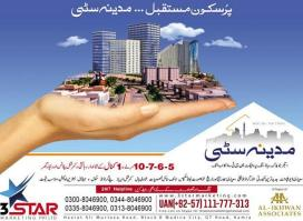 Madina City Housing Scheme Kamra Attock