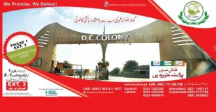 DC Colony Gujranwala Launch Phase-1 Extension 3