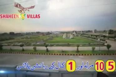 Shaheen Villas By-Pass Sheikhupura