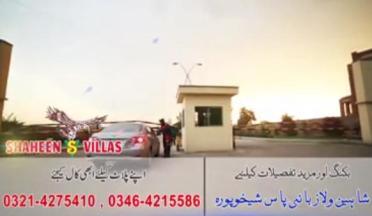 Shaheen Villas Housing Scheme By Pass Sheikhupura