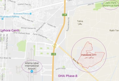 Paragon City Lahore Barii Road Opposite DHA Phase 8 - Location Map