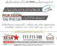 Paragon City Lahore - Plots for Sale