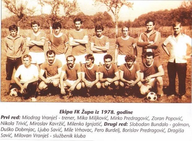 FK Zupa 1978