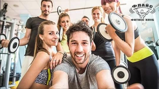 malki-fitnes-taini-polezni-za-motivaciyata