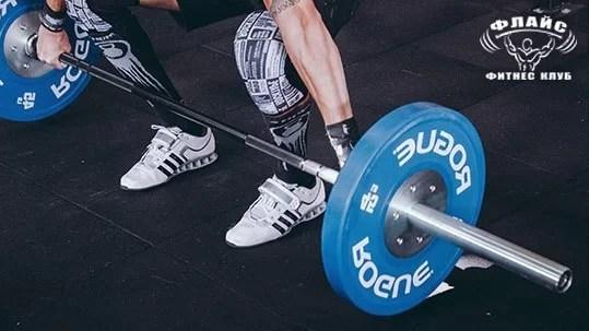 Как да определим критичните точки при вдигането на тежести?