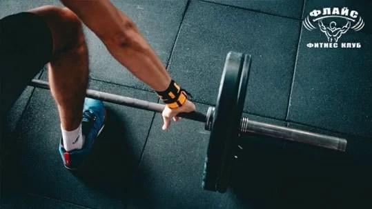 Превърнете фитнес желанията си в реалност