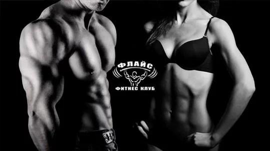 4 от най-честите грешки в изграждането на мускули
