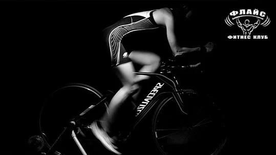5 ползи от колелото във фитнеса