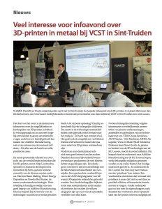 Artikel in Metaal Info: veel interesse voor infoavond over 3D-printen in metaal