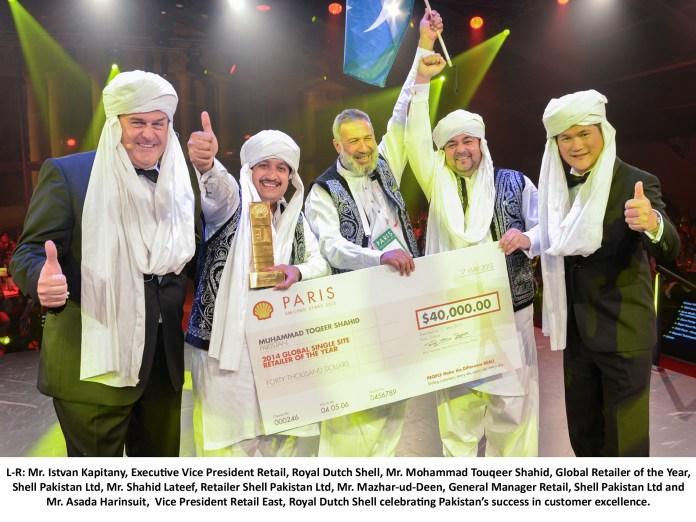 Shell Global Retailer Awards