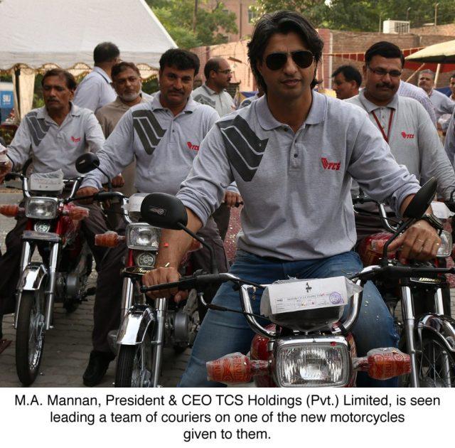 TCS dhoom