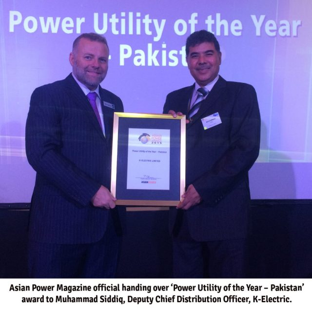 KE Power Utility of the Year