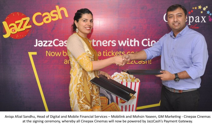 Mobilink Picture With English Caption