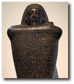 It was then that Nyarlathotep came out of Egypt. Who he was, none could tell, but he was of the old native blood and looked like a Pharaoh. The fellahin knelt when they saw him, yet could not say why. Artwork : This statue is not of the mythical Nyarlathotep, but of Amenhotep, the High Steward of Memphis, c. 1400 BC. It is published under the and comes to us via .