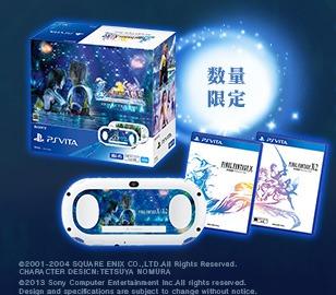 Final-Fantasy-X-HD-Resolution