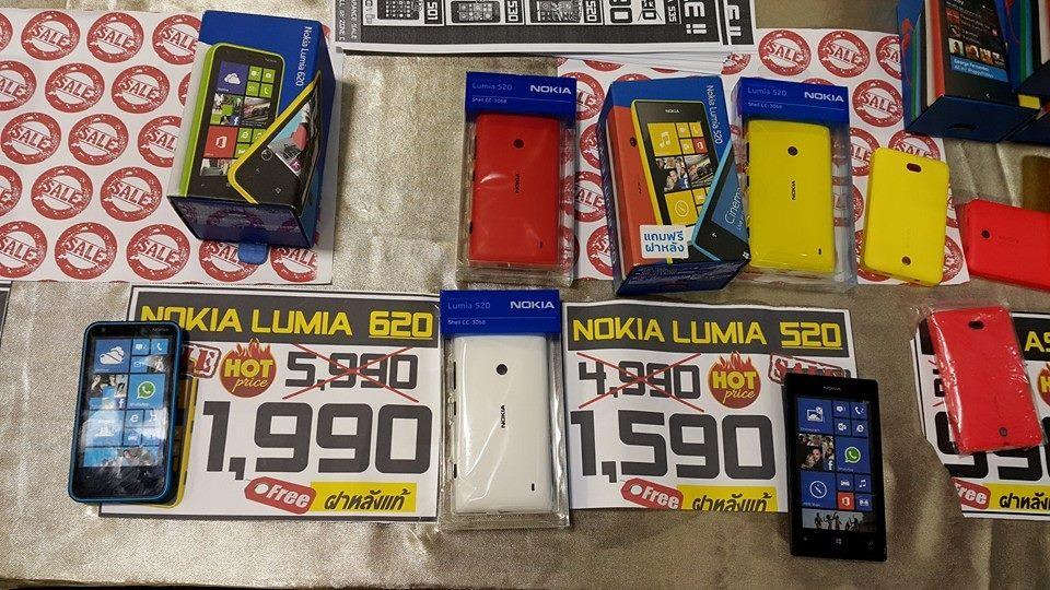 Lumia-Sale-Mobile-Expo-2