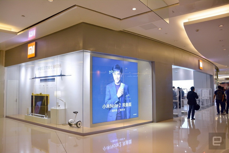 xiaomi-hq-mi-store-2016-10-26-17-1