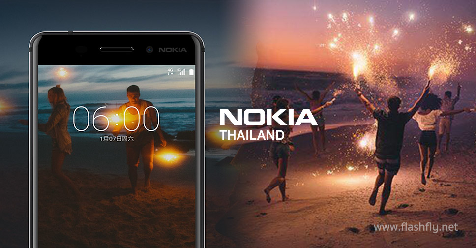 Nokia-thailand-flashfly
