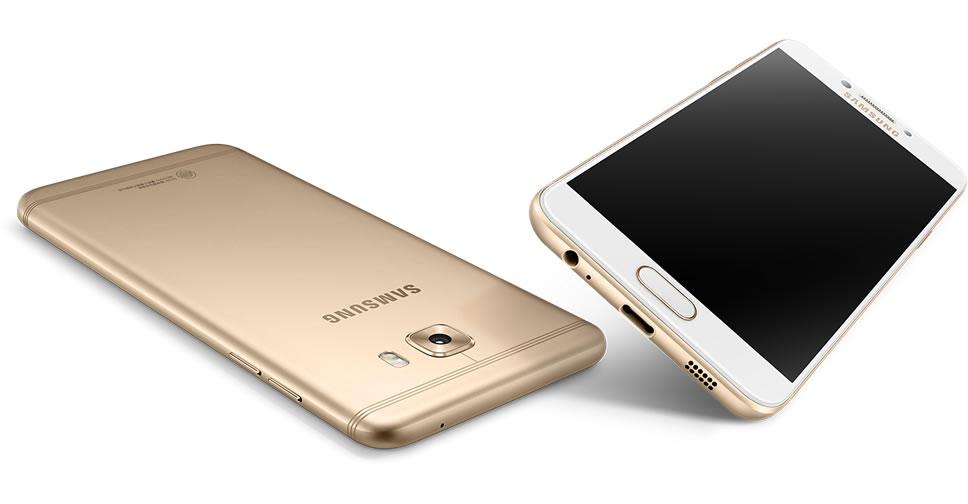Samsung-Galaxy-C7-Pro-Gold