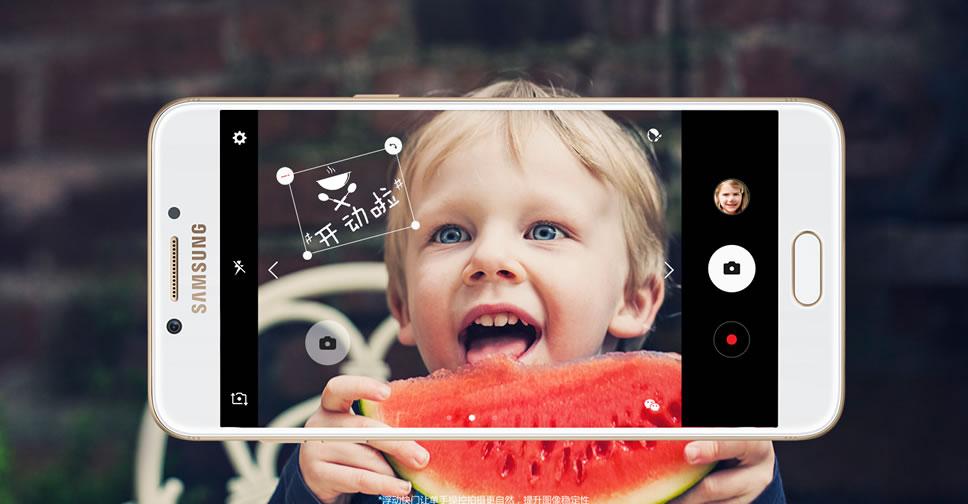 Samsung-Galaxy-C7-Pro-camera