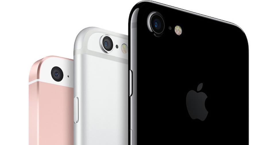iphone-best-seller-2016