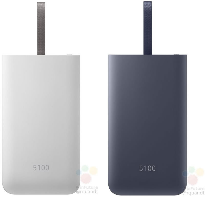 samsung-power-bank-EB-PG950