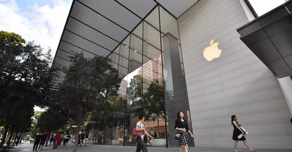 Apple-Orchard-Road